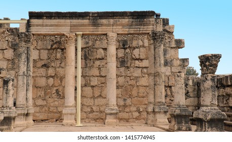 Ruins of an ancient white synagogue where Jesus walked in Capernaum, Israel