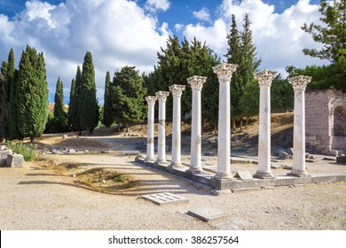 Ruins of Asclepeion on Kos island, Greece where Hippocrates received his medical training