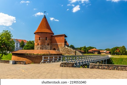 Ruins of the Castle in Kaunas, Lithuania