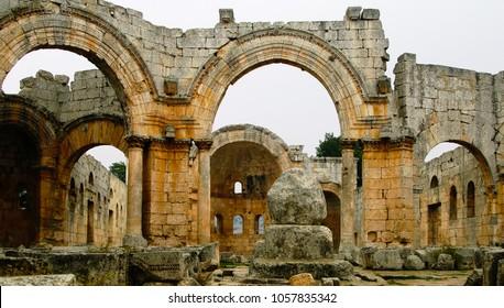 Ruins of the Church of Saint Simeon Stylites, Idlib, Syria