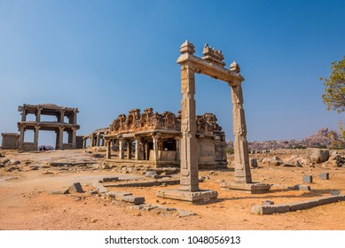 Ruins fof Hampi: The famous King's balance where the King used to measure gold equivalent to his own weight to be distributed among priests