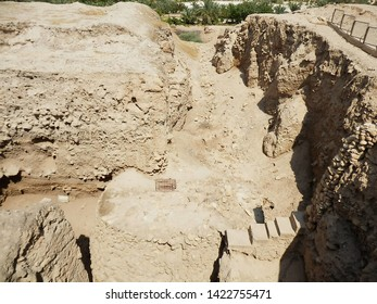 Ruins and fragments of the world's oldest granary. Jericho, Palestinian Autonomy, Israel.