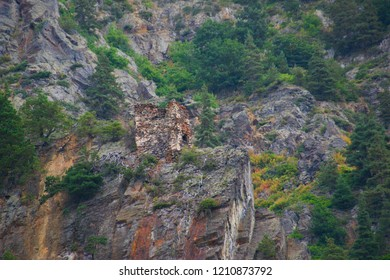 ruins of a medieval watchtower on the background of rocks. Svaneti, Georgia