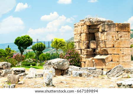 Ruins Old Buildings Hierapolis Ancient City Stock Photo Edit Now