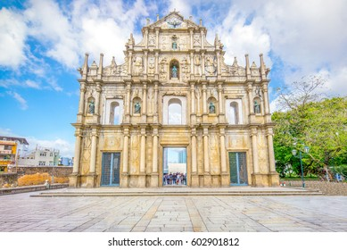 Ruins of St. Paul's in Macau, China