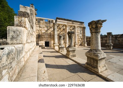 The ruins of the synagogue in the small town Capernaum on the coast of the lake of Galilee.  According to the bible this is the place where Jesus taught