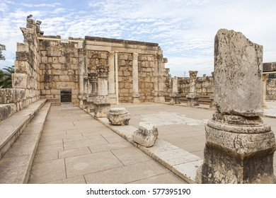 The ruins of the synagogue in the small town Capernaum on the coast of the lake of Galilee