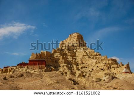 Ruins of Tsaparang ancient