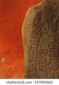 Rune Stone in Växjö, Sweden.