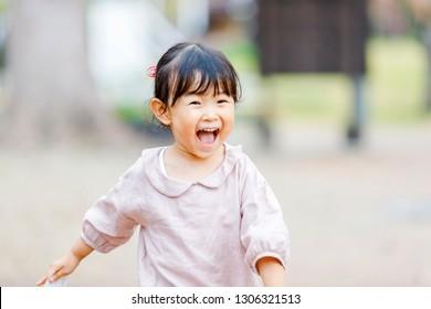 Running Asian Child