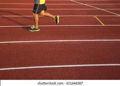 running exercise in running track