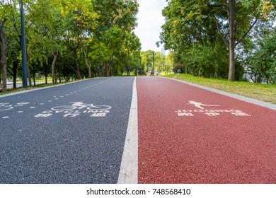 Running Fitness Track