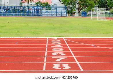 Running track in stadium