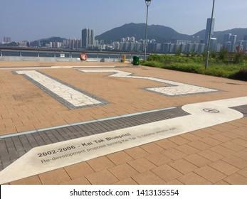 """Runway 13"" sign at Kai Tak Runway Park, where the Runway of Kai Tak Airport use to be"