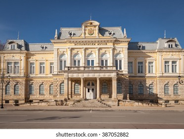 Ruse, Bulgaria - March 6, 2016: Renovated Regional Historical Museum in Ruse town, Bulgaria.