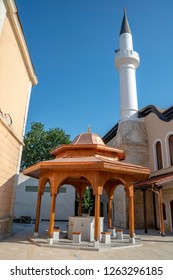 Ruse/Bulgaria - 07.26.2018: The old mosque in Ruse Town in Bulgaria near the border with Romania