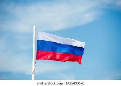 Rusian Flag - Flag of Russia
