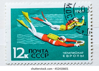 RUSSIA 1968: Sports vintage stamps set. Used colorful Soviet Russian postage. Craft supply, collecting, altered art, collage.