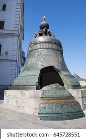 Russia, 29/04/2017: the Tsar Bell inside Moscow Kremlin, the largest bell in the world, commissioned by Empress Anna Ivanovna (Peter the Great's niece), broken during metal casting and never been rung