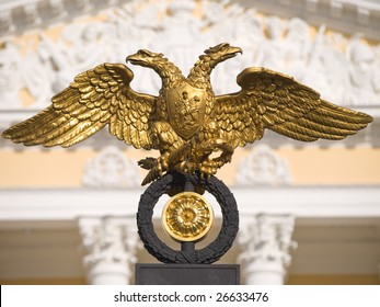 Russia arms with double-headed eagle