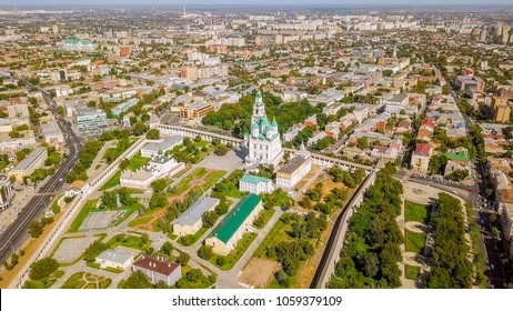Russia, Astrakhan - September 12, 2017: Aerial view of the Astrakhan Kremlin, historical and architectural complex