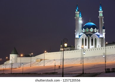 Russia. Beautiful winter view of the ancient walls and towers of the Kazan Kremlin and the Kul Sharif Mosque in Kazan in the evening light