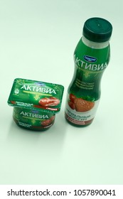 Russia Berezniki 22 Feb 20 18 : packages of Activia yogurt a different flavor on a white background. Activia is a yogurt brand owned by Groupe Danone