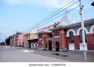 Russia, Blagoveshchensk, July 2019: Blagoveshchensk railway station building in summer