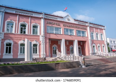 Russia, Blagoveshchensk, July 2019: Summer. The building of the wedding Palace in the center of Blagoveshchensk