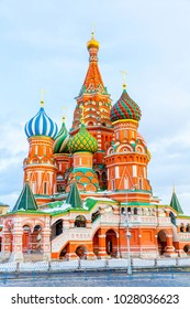 Russia Cathedral building