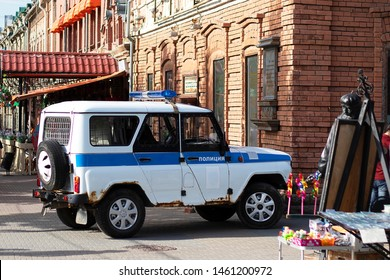 Bumper Guard Car Images, Stock Photos & Vectors | Shutterstock