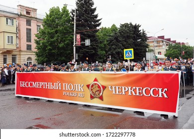 Russia, Cherkessk, May 2018. A huge number of people with portraits of relatives who died in World War II take part in the Immortal Regiment action.