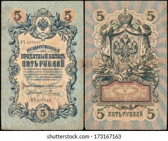 RUSSIA - CIRCA 1909: Old russian banknote, 5 rubles, circa 1909. (Tzar Russia - bill 1909: A bill printed National Emblem - two-headed eagle)
