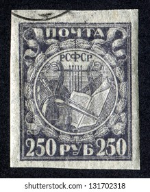 RUSSIA - CIRCA 1922: A stamp printed in USSR (Soviet Union) shows a book and harp. Science and arts. Imperforated. Scott Catalog 210 A43, circa 1922