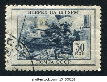 RUSSIA - CIRCA 1945: stamp printed by Russia, shows Soldiers and tank, circa 1945