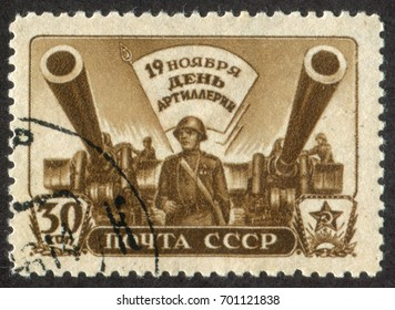 Russia - CIRCA 1945 A stamp printed in the USSR (Soviet Union) shows soldiers with tanks. Devoted to November 19, Artillery Day, circa 1945