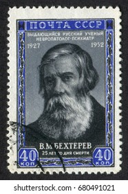 """Russia - CIRCA 1952: A postage stamp printed in USSR (Soviet Union) shows a portrait of Vladimir Mikhailovich Bekhterev and a text """"Great Russian Scientist Neuropathologist-Psychiatrist"""", circa 1952"""