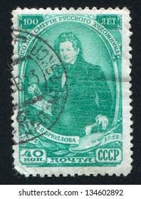 RUSSIA - CIRCA 1952: stamp printed by Russia, shows Karl Bryullov, circa 1952