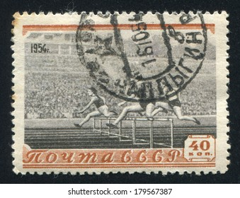 RUSSIA - CIRCA 1954: stamp printed by Russia, shows Hurdle race, circa 1954