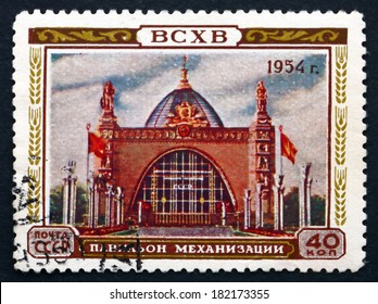 RUSSIA - CIRCA 1954: a stamp printed in the Russia shows Machinery Pavilion, 1954 Agricultural Exhibition, circa 1954