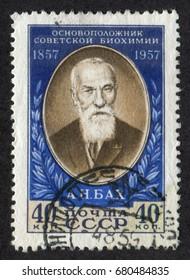 Russia - CIRCA 1957: A postage stamp printed in USSR (Soviet Union) shows a portrait of a founder of Soviet biochemistry Alexei Nikolaevich Bach (A. N. Bach), circa 1957
