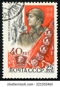 RUSSIA - CIRCA 1958: stamp printed in USSR (CCCP, soviet) shows man in uniform & his family in world war II.; 40th anniversary young communist league (Komsomol); Scott 2137 A1116 25k red; circa 1958