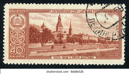 RUSSIA - CIRCA 1958: stamp printed by Russia, shows Riga and Latvia, circa 1958