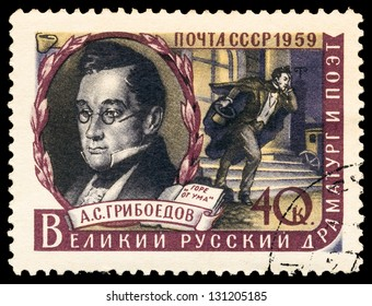 RUSSIA - CIRCA 1959: A stamp printed in USSR, shows portrait of the Aleksander Griboyedov (1795-1829) was a Russian diplomat, playwright, poet, and composer,  series, circa 1959