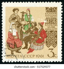 Old Ussr from Post Stamp Images, Stock Photos & Vectors | Shutterstock