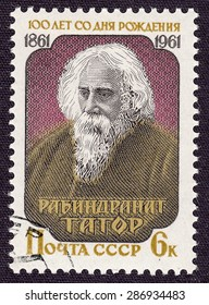 RUSSIA - CIRCA 1961: stamp printed by Russia, shows Rabindranath Tagore - Indian writer, poet, composer, artist, social activist, circa 1961