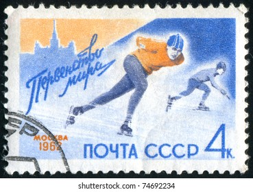 RUSSIA - CIRCA 1962: stamp printed by Russia, shows Speed Skating, circa 1962.