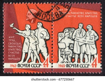 """Russia - CIRCA 1963: A postage stamp printed in USSR (Soviet Union) shows people busy with different work. Series """"Peace, labor, freedom, equality, brotherhood, happiness of all people"""", circa 1963"""