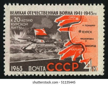 RUSSIA - CIRCA 1963: stamp printed by Russia, shows tanks and map, circa 1963.