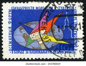 RUSSIA - CIRCA 1964: post stamp printed in USSR (CCCP, soviet union) shows globe torch Moscow Kremlin; Forum of solidarity of youth and students in Moscow; 10k blue, circa 1964